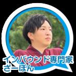 訪日コネクト-インバウンド専門家-着物